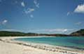 Lombok 2 Days / 1 Nights Package